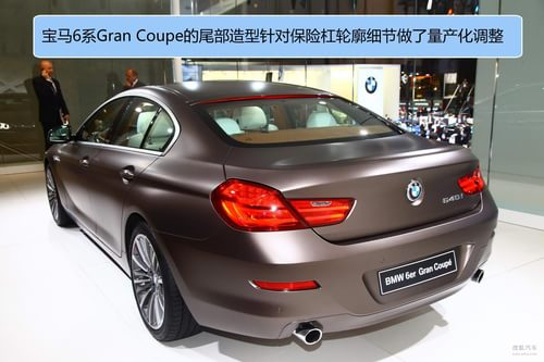 宝马 6系Gran Coupe 实拍 图解 图片