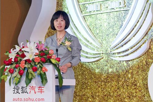 搜狐公司联席总裁兼首席运营官王昕女士致辞