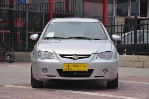 2009款青年莲花L3三厢1.6L 手动精英型