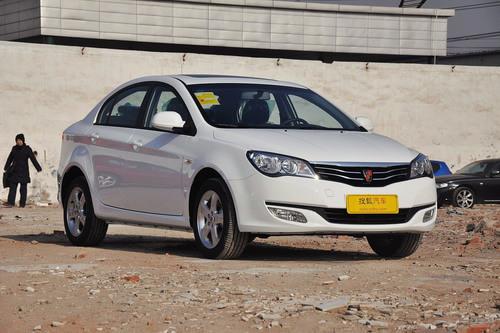 2013款荣威350C 1.5L自动迅悦版