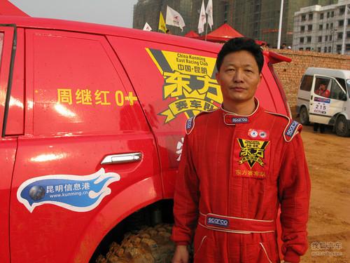 中国赛车突破奖