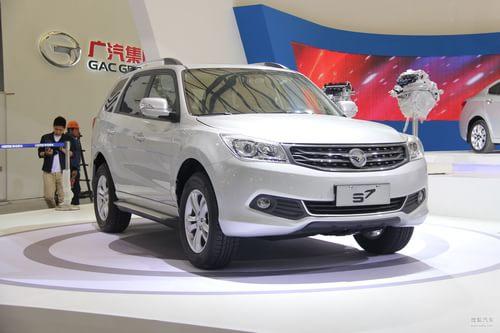 海马S7上海车展实拍