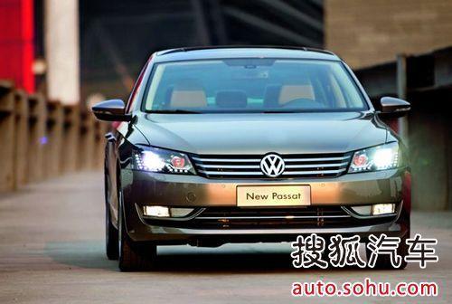 《动感驾驭》杂志试驾上海大众全新帕萨特