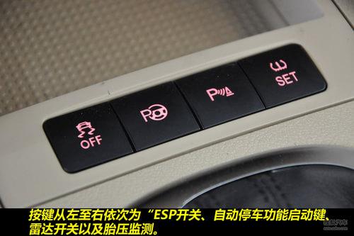 1.4t智雅版手动5座/自动5座 1.4t智臻版手动5座/自动5座/自高清图片