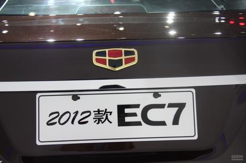 帝豪 EC7 实拍 其它 图片