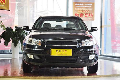 2010款瑞麒G5 2.0TCI自动旗舰型