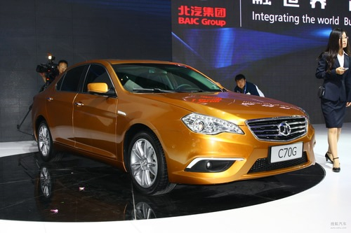 北京汽车C70G北京车展实拍