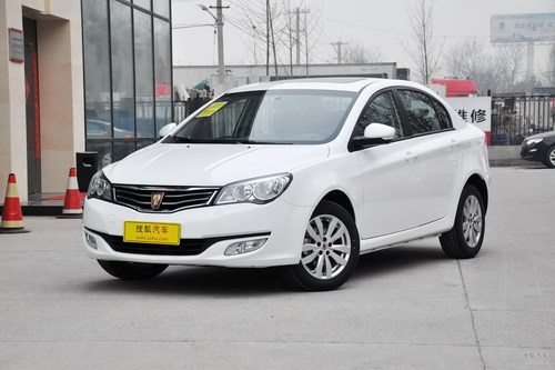2014款荣威350C 1.5L手动迅捷版
