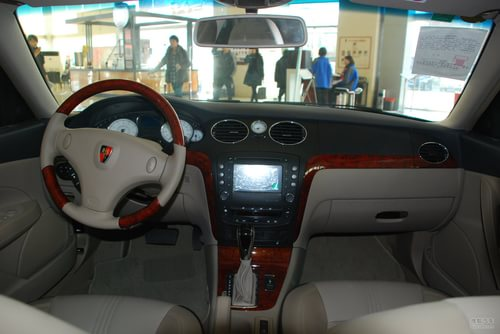 2009款荣威750 1.8T自动迅雅版到店实拍
