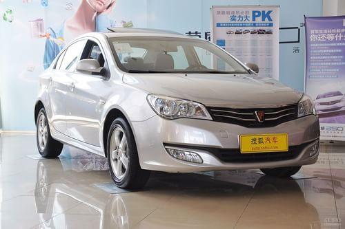 2011款荣威350D 1.5L自动讯豪版