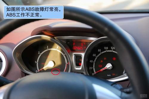 嘉年华abs传感器电路图