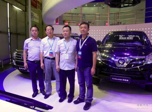 福田汽车携全球战略产品拓陆者登陆成都车展