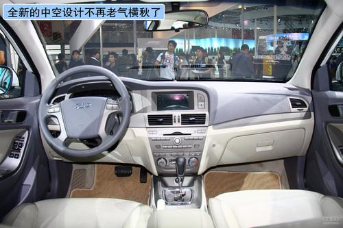 奇瑞新东方之子 2012北京车展实拍