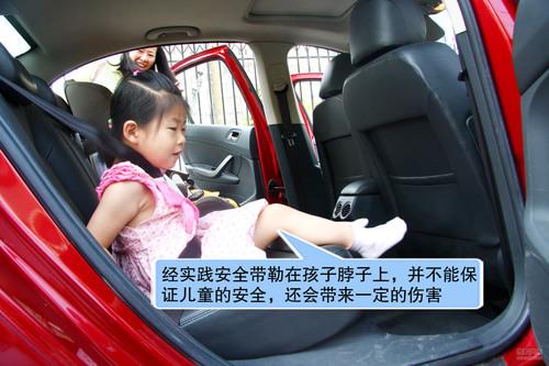 【六一特辑】关于儿童座椅 您该知道的事