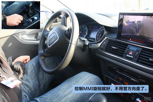 未来的无人驾驶 体验奥迪 主动安全技术