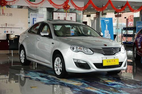 2013款荣威550 1.8L自动启臻版