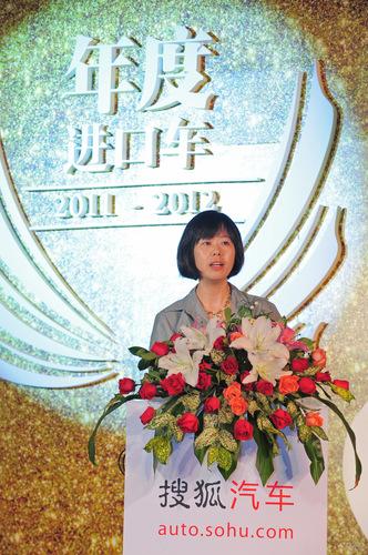 搜狐公司联席总裁兼首席运营官 王 昕 女士
