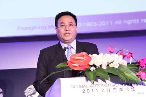 东风汽车集团总经理 朱福寿讲话