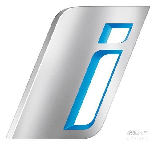 将打造新能源车型 宝马旗下全新品牌发布