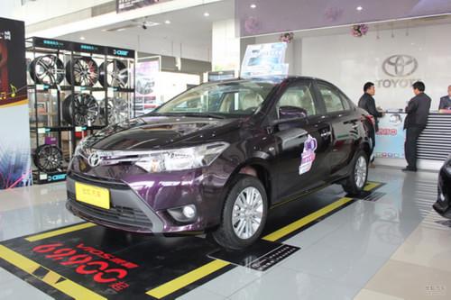 2014款丰田新威驰1.5L自动智尊版到店实拍