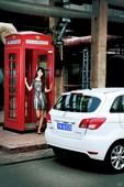 北京汽车车模