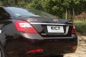 帝豪EC7 GSG量产版