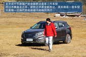 2013款北京现代全新胜达2.0T试驾