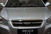 瑞麒G3 1.3S上海车展实拍