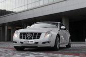 凯迪拉克CTS/CTS Coupe