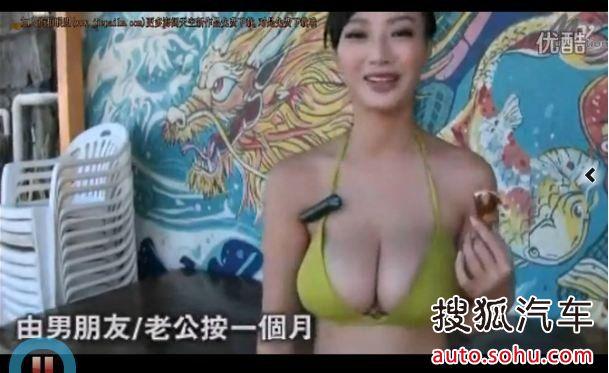 nmb8艺人电影_全能艺人王梦瑶最新湿身时尚大片