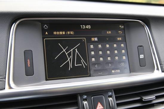 2016款k5按键功能图解