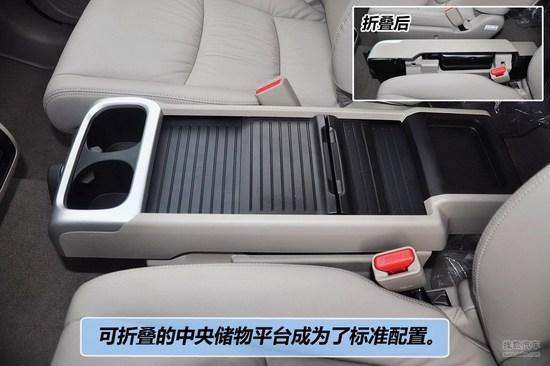 空间:空间充裕 灵活性强   2013款奥德赛为低配车型也配备上了真皮座椅,并且电动调节座椅、座椅加热、前排侧气囊一个都不能少。驾驶员身高185cm,前排空间充足,头部还有一拳空间。第二排的空间也让人颇为满意,还是身高185cm的体验者,坐在后排空间依旧十分充裕,头部还有一拳空间,腿部则一拳有余。      可以看到第三排的座椅并不算舒适,但是空间还是可以让一个185cm的成年人坐进去,只是长途行驶恐怕会很辛苦。    可折叠的中央储物平台成为了标准配置。中控台底部的小储物格空间并不大,旁边配备了US