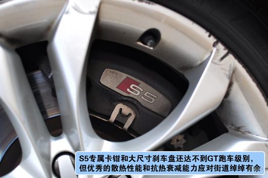 奥迪 S5掀背 实拍 图解 图片