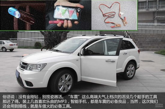 【情景剧】用心聆听生活 感受车震音乐!