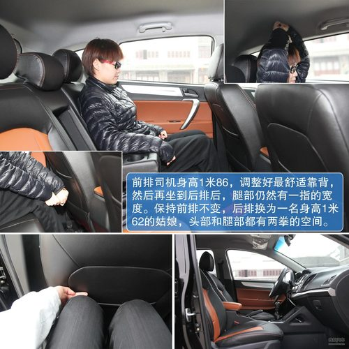 江淮 瑞风S5 实拍 图解 图片