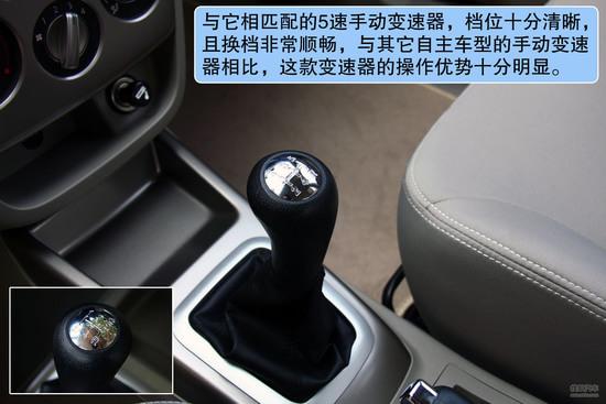 长安 悦翔V3 实拍 图解 图片