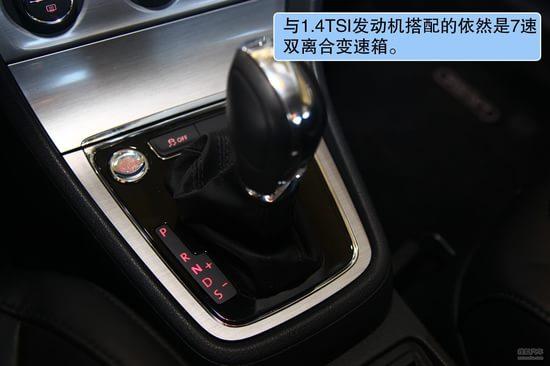 再7速dsg双离合变速箱的高效传动下提供良好的节油