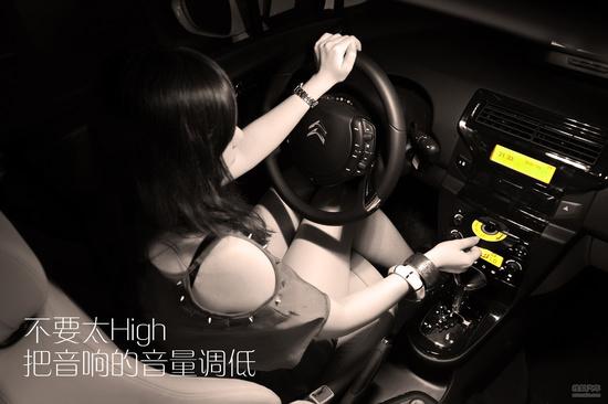 一路开车回家,小楠时不时还在想起聚会时,朋友们讲得好玩的事。来点音乐吧。