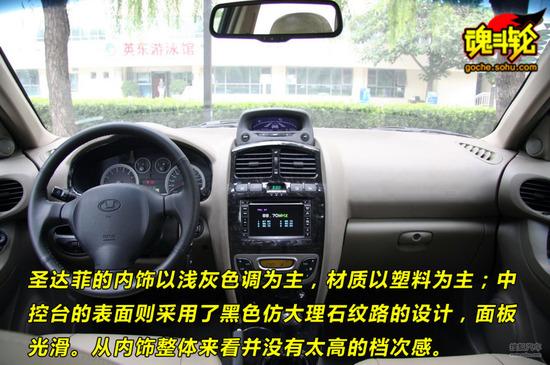 汽车仪表台图解,汽车保养常识图解,汽车灯光开关使用图解高清图片