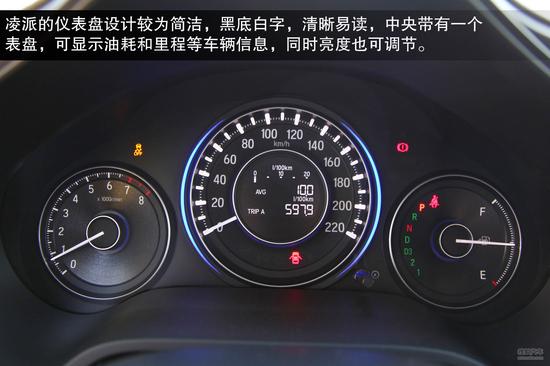 凌派的仪表盘设计较为简洁,黑底白字,清晰易读,中央带有一个表盘,可显示油耗和里程等车辆信息,同时亮度也可调节。中控台控制区分区很清晰,上部为一块7英寸大号触摸屏,下部为空调调节区。销售热线:157-2738-9976 涂经理