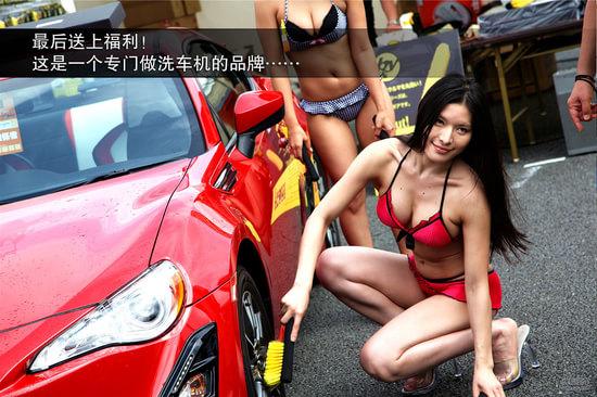 带你了解日本的汽车文化
