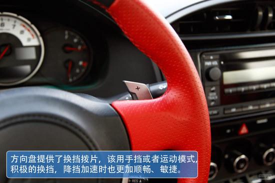 丰田86报价 丰田86改装 丰田跑车价格高清图片