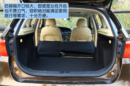 中华 V5 实拍 图解 图片