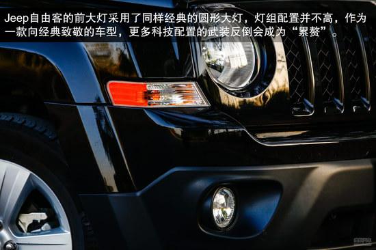 Jeep 自由客 实拍 图解 图片