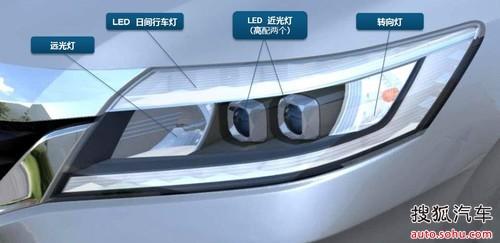 北京 程润景/Cool Dragon整车造型:凌派是广汽本田针对中国市场开发的全新...