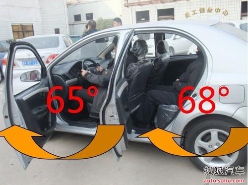 威志v5的四个车门可大角度开启前门开启角度可达到65度,后高清图片