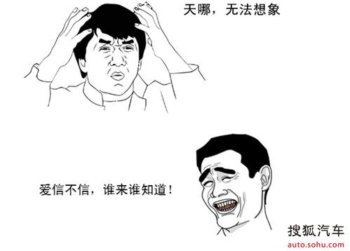嘉华暴走 史无前例 无法预料的结果_【安庆市