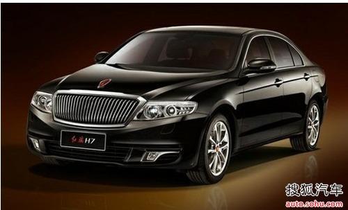 自主创新打造高级轿车-新 车 量 产 红 旗 复 兴 提 速
