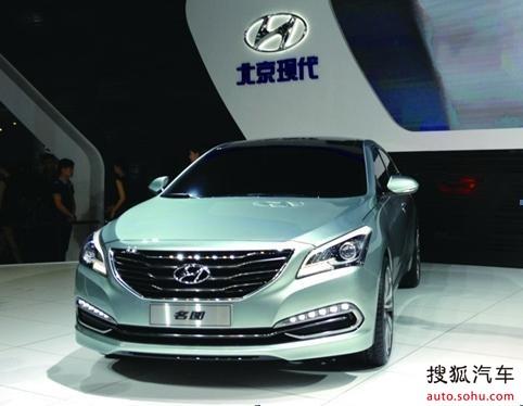 北京现代名图-------亮相青岛车展