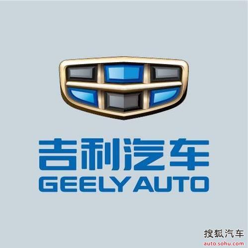 下面,就让我们用一张图看懂吉利汽车新标识.